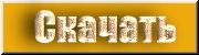 XN----7SBBAEIOWBGQIG8ABJBC7ACDH6A9CZC6MLA.XN--P1AI/images/download3.jpg