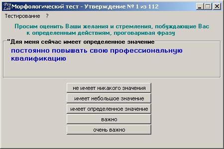 xn----7sbbaeiowbgqig8abjbc7acdh6a9czc6mla.xn--p1ai/images/soft/morfo.png