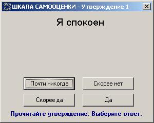 xn----7sbbaeiowbgqig8abjbc7acdh6a9czc6mla.xn--p1ai/images/soft/schsm.png