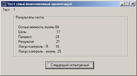 xn----7sbbaeiowbgqig8abjbc7acdh6a9czc6mla.xn--p1ai/images/soft/sjo2.png